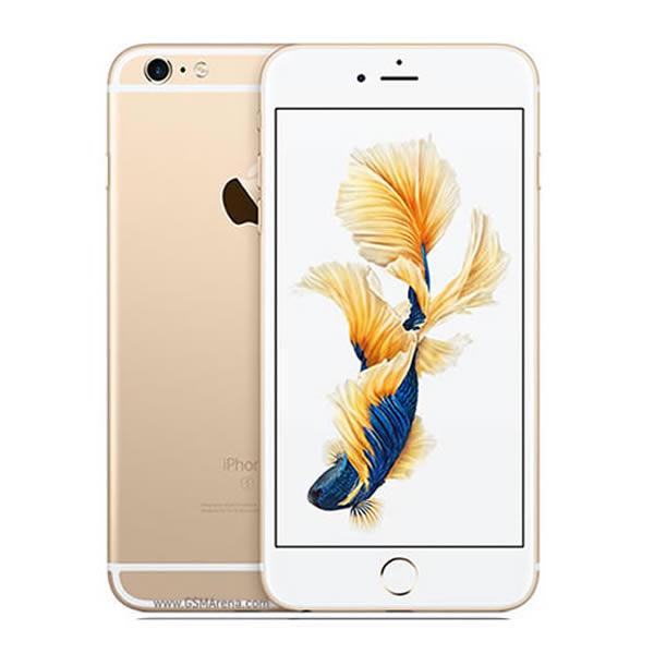 931485b1c6d Apple Iphone 6s Plus 64gb color Dorado – Zetaelectronica